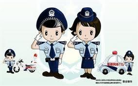 قسم شرطه المنتدي