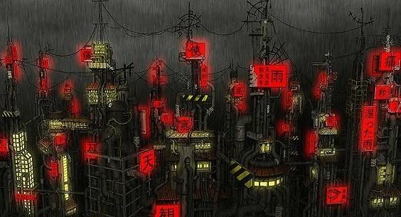 Amegakure- Village Hidden In The Rain